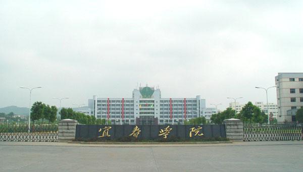 宜春学院采用我公司的ID卡节水控制器40套,从2006年春节运行至今一直良好。